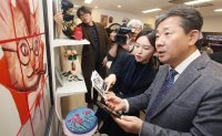 Culture minister vows to nurture high-tech tourism startups