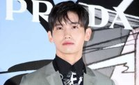 TVXQ's Changmin dating non-celebrity