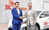 SK, Hyundai strengthen partnership in electric vehicle batteries