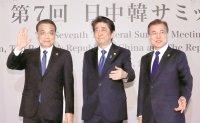 Seoul, Beijing, Tokyo seeking regional stability