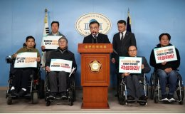 Ruling party head slammed for disparaging disabled