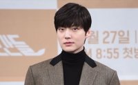 "Ahn Jae-hyun's ""Forget me"" Instagram statement worries fans"