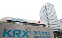 Chinese firms unwelcome on Seoul bourse