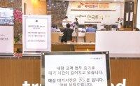 'Star-studded' IPO market heats up amid high liquidity