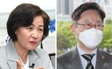 Former, incumbent justice ministers clash over 'Grim Reapers of Yeouido'