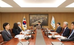 Bank of Korea set to leave key rate unchanged