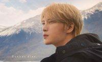JYJ's Jae-joong travels Argentina and wants to visit Antarctic