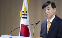 Bank of Korea to hold emergency meeting on Mideast tensions