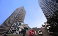 LG Energy Solution signs MOU for Indonesian investment