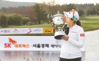 Choi Hye-jin claims season's fifth victory at SK Networks Seokyung Ladies Classic