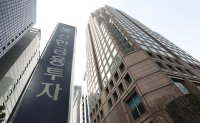 Mirae Asset sues Shinhan over fund fiasco