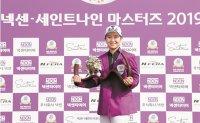 Rookie Lee Seong-yeoun snatches maiden KLPGA Tour title
