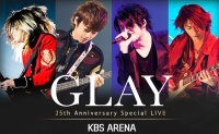 Japanese rock band GLAY to hold first concerts in Korea