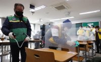 CSAT to be held Thursday amid pandemic