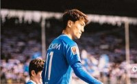Midfielder Lee Chung-yong to sign with K League's Ulsan, end Europe stint