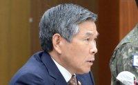 Defense ministry says inter-Korean military deal should be kept