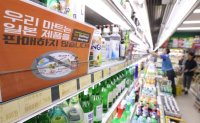 Sales of Japanese beer, noodles, snacks plunge amid trade dispute