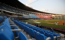 KBO considering QR registration when stadiums reopen for fans