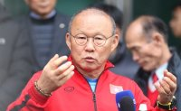 Vietnam football coach Park Hang-seo honored for int'l success