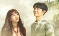 Jung Hae-in's 'A Piece of Your Mind' to cut episodes amid low ratings