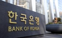 Bank of Korea projects contraction of Korean economy this year