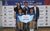 POSCO charity foundation assists para-athletes