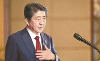South Korea hits back at Abe on contaminated Fukushima water issue