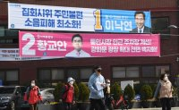 Political parties officially kick off election campaigns