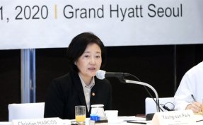 Ministry, European firms join hands for Korean startups