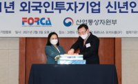 Korea to expand support for foreign firms, secure more investment