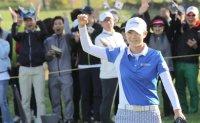 World's big names in women's golf jostle for the LPGA championship in Korea
