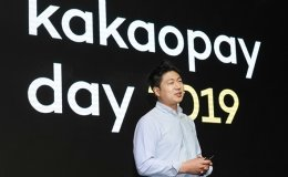 KakaoPay set to ride on 'IPO craze' in Korea