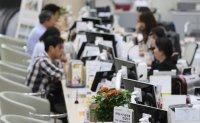 Banks protest gov't measures on DLF fiasco