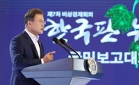 Moon introduces Korean version of 'New Deal'