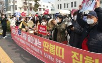 Gwangju shows solidarity with Myanmar