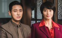 14.6%: drama 'Hyena' ends with a bang