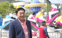 Actor reveals 19 bil. won investment in amusement park