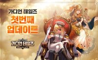 Kakao Games under fire over changes to controversial game dialogue