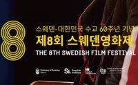 Sweden to run film festival in major cities next week