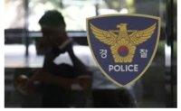 Irish pilot found dead at South Korean hotel