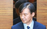 Moon's key aide under investigation over corruption scandal