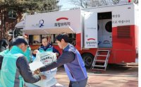 Hyundai, Kia extend support to fire-hit Gangwon Province