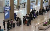S. Korea alarmed by patients from overseas