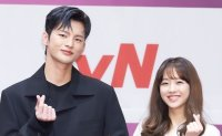 Park Bo-young, Seo In-guk return with 'Doom at Your Service'