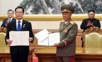 Forming inter-Korean committee could boost military pact