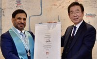 Outgoing Omani envoy becomes honorary Seoul citizen