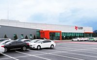 VIG challenges Hahn & Co. in used-car business