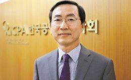 Senior Korean CPA joins IFAC board