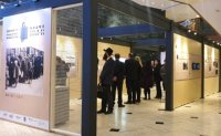 Vigilance against hatred - Auschwitz photo exhibition opens in Seoul