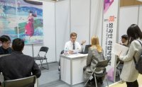 Seoul hosts job fair to match foreign residents with local firms